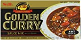 S&B Hot Curry Mix Sauce 8.4 Oz. Pack of 2