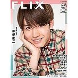 FLIX plus Vol.40
