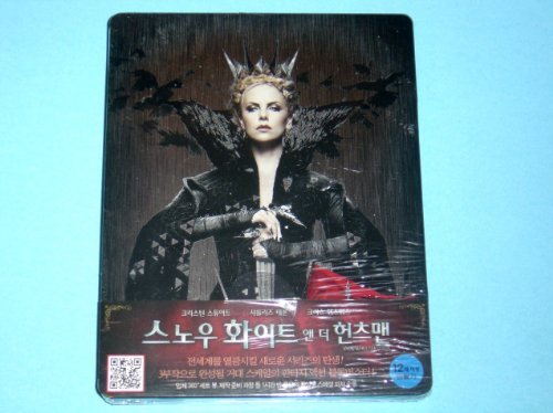 Snow White and the Huntsman Korea Limited to 300 Copies Blu-Ray Steelbook Edition Region Free