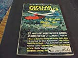 #6: Popular Mechanics Aug 1971 Skyscaper Fires, Summer Fun
