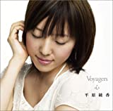 Voyagers/Kokoro by Ayaka Hirahara (2006-07-18)