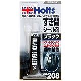 Holts(ホルツ) ブラックシーラー MH208 [HTRC3]