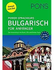 PONS Power-Sprachkurs Bulgarisch für Anfänger: Der Intensivkurs mit Buch, CDs und Online-Tests