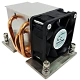 CoolJag ITON-D/S-Q LGA2011 2U Narrow Active cooling fan (56x94mm mounting)