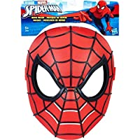 Spiderman - Hero Maske (Hasbro B9763)