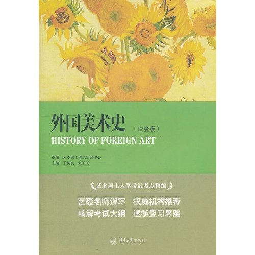 The <Aesop parable > Chinese and Foreign Zhao Jing packs ancient books originally, the new lesson marks a list of required reading (Chinese edidion) Pinyin: <yi suo yu yan > - Ban List New