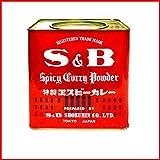 S & B SB curry Konakan 2kg