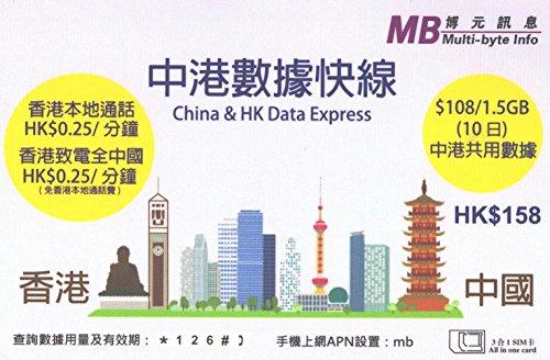 china-hong-kong-4g-data-express-prepaid-sim-card-15-gb-4g-data-hk-voice-text-10-day