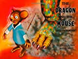 The Dragon and the Mouse, Stephen A. Timm, 0939728044