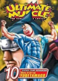 Ultimate Muscle, Volume 10 (Ultimate Muscle: The Kinnikuman Legacy) by Yudetamago (3-Jan-2006) Paperback