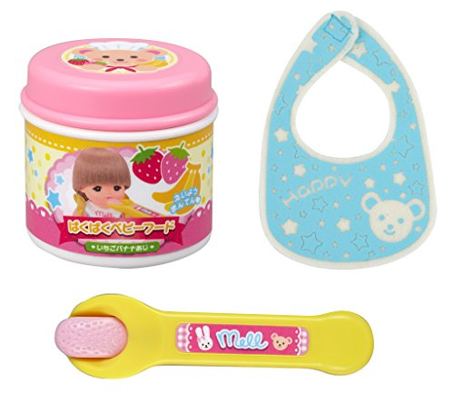 - Mel-Chan fever part pacpak baby food