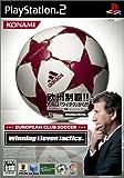EUROPEAN CLUB SOCCER Winning Eleven Tactics
