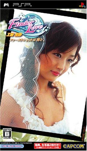 Finder Love: Risa Kudo [Japan Import]