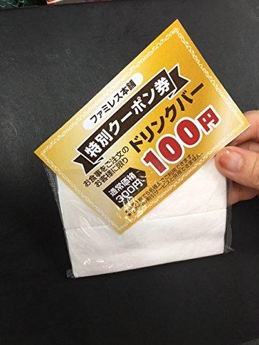 【ノーブランド品】ポケットティッシュ無地6W販促用5000個 … B018LIW4VU