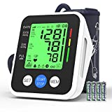 Best Blood Pressure Monitors - Blood Pressure Monitor, IVKEY Upper Arm Blood Pressure Review