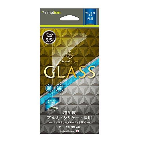 クマノミ松の木確認Simplism iPhone8 Plus / iPhone7 Plus ブルーライト低減 アルミノシリケートガラス フィルム 光沢