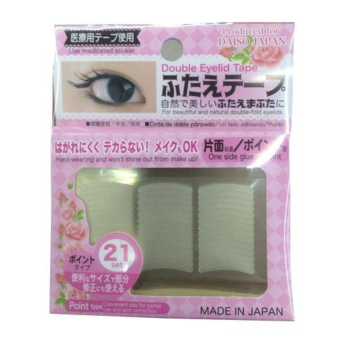 [Japan Import]Double Eyelid Tape [Spot Type] 21 pairs x 3 packs