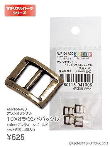 (Azone AMP104-AGD Original 10 x 8 Round Buckle Antique Gold (4pcs))
