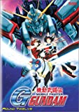 Mobile Fighter Gundam: Round 12 [DVD] [Import]