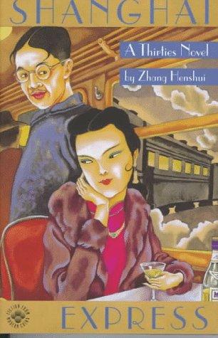 Zhang: Shanghai Express Paper: A Thirties Novel (Fiction from Modern China)
