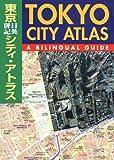 Tokyo City Atlas, Kodansha International Staff, 4770023146