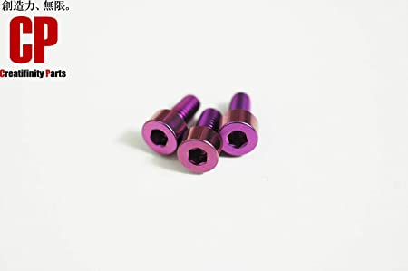 3本set チタン製 FRT用 ロックナット用スクリュー 4mm メタリックピンク フロイドローズ等に 新品 チタニウム合金 Titanium Grade 5 Creatifinity Parts製品 CT-29-3P
