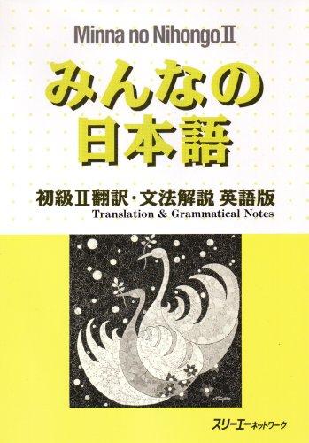 Minna No Nihongo II: Translation and Grammatical Notes (Bk. 1)