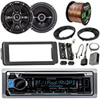 Kenwood KMRD365BT Marine Stereo Receiver Bundle Combo With 2x Kicker 6.5 Speakers W/ Install brackets, Dash Kit + Handle Bar Control For 1998-2013 Harley Motorcycles + Enrock 50Ft 16g Speaker Wires