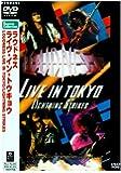 ライヴ・イン・トウキョウ ライトニング・ストライクス [DVD]