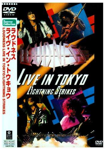ライヴイントウキョウ ライトニングストライクス [DVD] B000FDF3WM