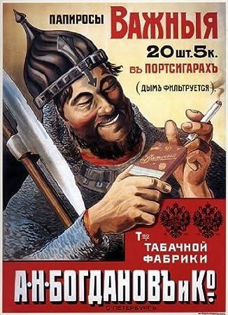 Amazon.com: Russian Soviet Political Propaganda Poster ...