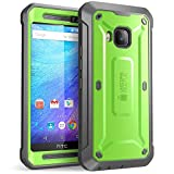 HTC One M9 Case, SUPCASE Full-body Rugged Holster Case with Built-in Screen Protector for HTC One M9 (2015 Release), Unicorn Beetle PRO Series - Retail Package (Green/Gray)