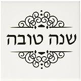 3dRose cst_165162_3 Shana Tova-Happy New Year in Hebrew-Jewish Rosh Hashanah Good Wish-Ceramic Tile Coasters, Set of 4