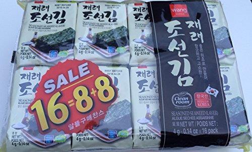 Seasoned Seaweed (Laver) - Pack of 16 (Original)