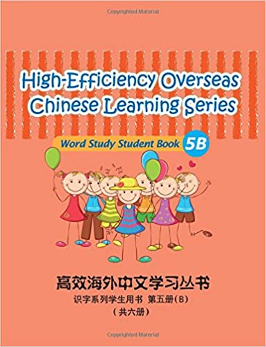 9306e78b58714 Amazon.com: High-Efficiency Overseas Chinese Learning Series,Word ...