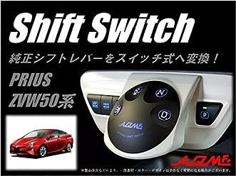 AQM エレクトロニックシフトスイッチ TOYOTA ZVW50/51/55 50プリウス専用 シフトレバーをスイッチ式に変換 ワンプッシュでギアチェンジが可能に! 【AQ-EES-PR50】