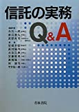 img - for Shintaku no jitsumu Q & A book / textbook / text book
