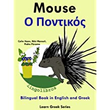 Bilingual Book in English and Greek: Mouse (Learn Greek for Kids 4)
