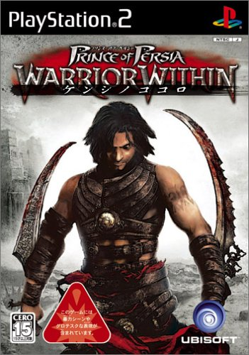 Prince of Persia: Warrior Within [Japan - Ps2 Warrior Dragon