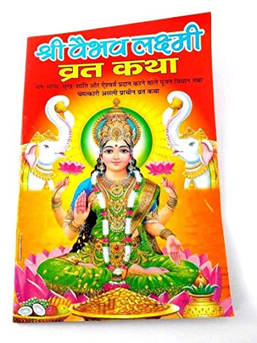 Used, 11 Pcs Vaibhav Lalkshmi Varat Ma (In Hindi) 32 pages(6.50 for sale  Delivered anywhere in USA