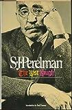 The Last Laugh, S. J. Perelman, 0671425153