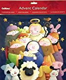 Best Value Extra Large Christmas Advent Calendar with Modern Nativity Scene. 11'' x 11 ''. Quality Stock, Imported. {jg} Great for mom, dad, sister, brother, friend, grandmother, grandfather, cousin.