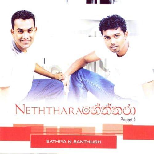 Amazon.com: Kiri Kodu (Sinhala Ver.): Bathiya & Santhush
