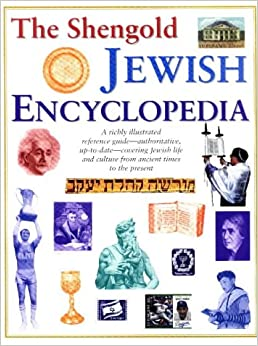 The Shengold Jewish Encyclopedia (Shengold Books)