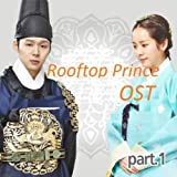 Rooftop Prince OST Part.1 (feat. Ali)