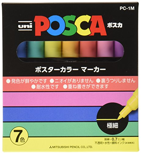 Uni Posca Paint Marker Pen, Extra Fine Point, Set of 7 Natural Color (PC-1M 7C)