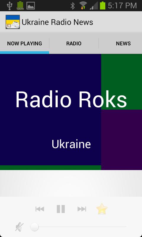 Radio kiev 98fm online dating