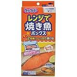 クックパー レンジで焼き魚ボックス 1切れ用 旭化成