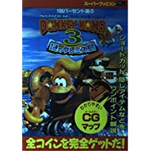 Play -100% Kuremisu island of mystery 3 Donkey Kong Country (SNES 100% series) ISBN: 4874653413 (1996) [Japanese Import]