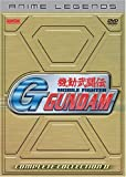 DVD : Mobile Fighter G-Gundam: Complete Second Collection